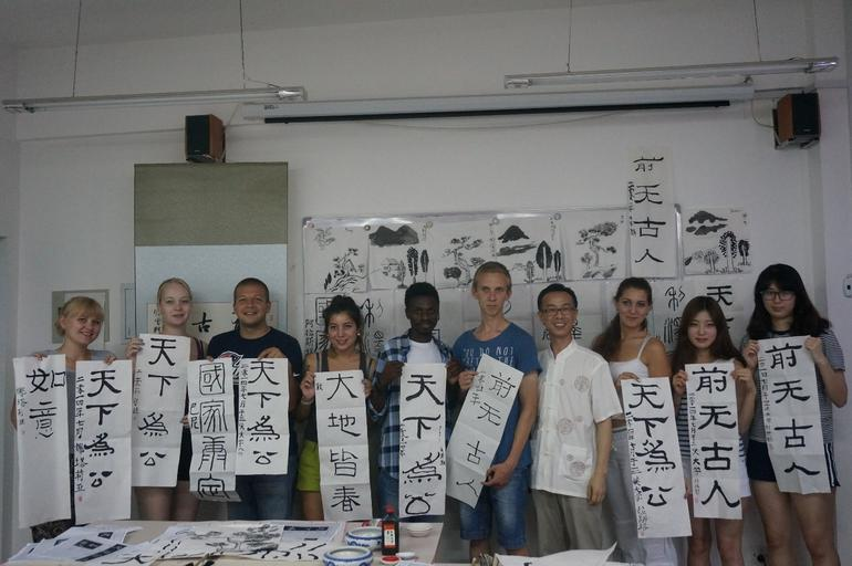 Studenter ved CTGU. Foto.